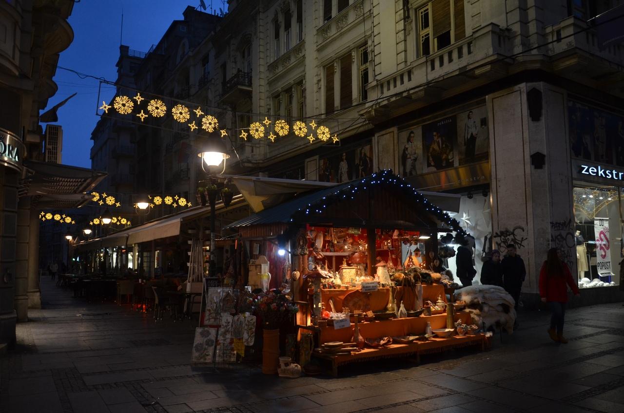 7CGqDgn0JmI Белград за два дня.