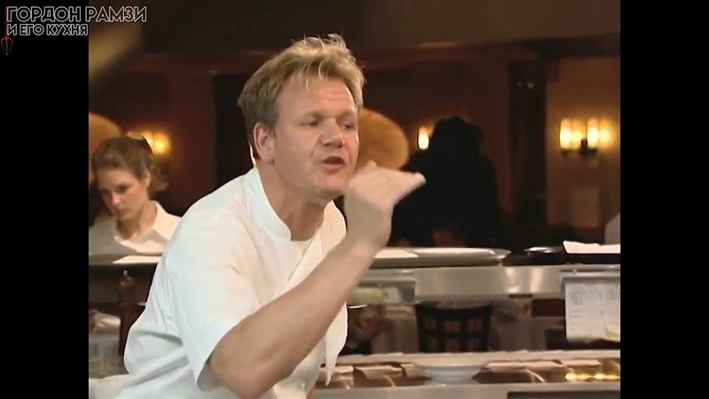 Адская Кухня Америка 1 сезон 7 серия HD