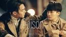 [Engsub Kara | FMV] Poison - Wang Yi Zhe | 毒药 - 王一哲 | OST Arsenal Military Academy
