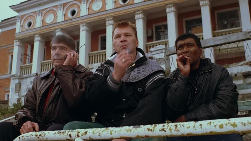 Жмурки (Алексей Балабанов 2005) Бабло кончается, а перспектив никаких