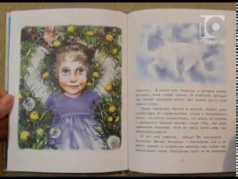 ЧТО ПОЧИТАТЬ? Детские книги о главном