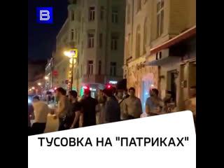 """Тусовка на """"Патриках"""""""