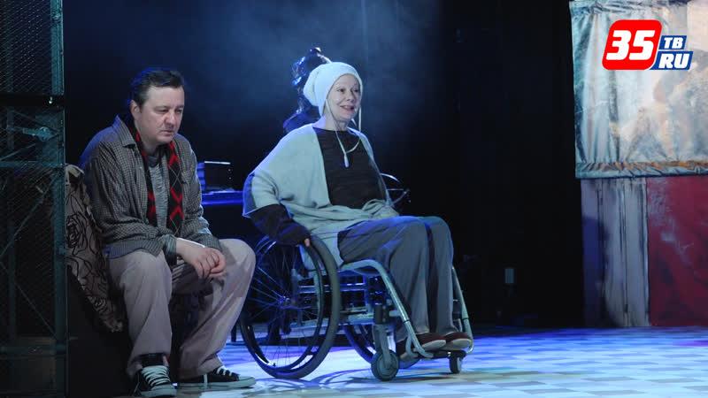 Полностью не выдуманная история: «Как Зоя гусей кормила» на сцене Вологодского ТЮЗа