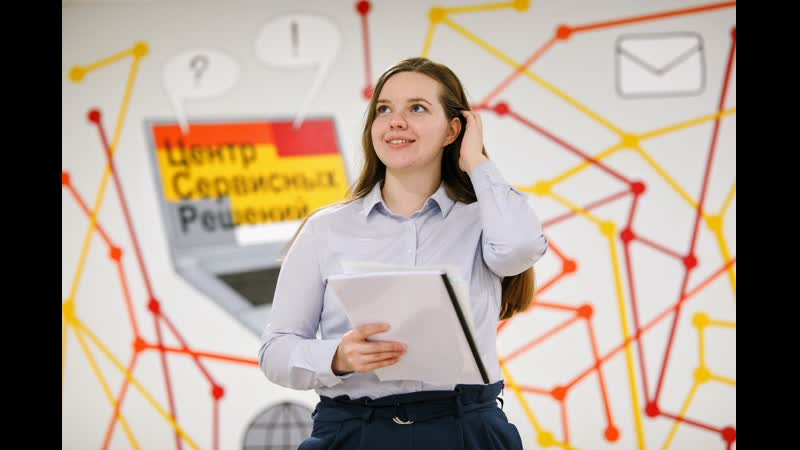 ЦСР. Анастасия Шульгина
