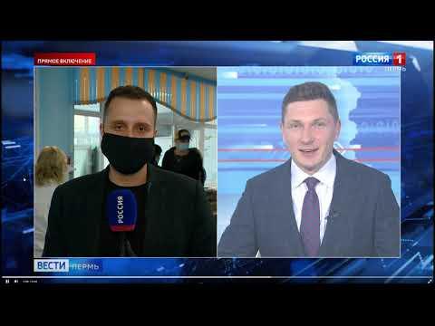 В Прикамье стартует основной этап сдачи ЕГЭ Вести Пермь