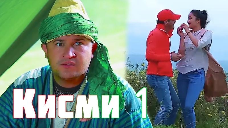 Овораи ишк 2 Кисми 1 Точикфилм Ovorai Ishq 2 Qismi 1 Tajikfilm