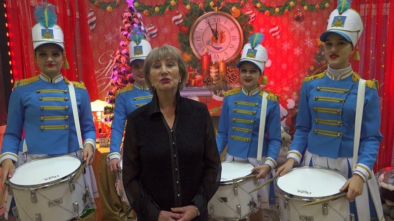 Новогоднее поздравление от ансамбля барабанщиц «РИТМ» - рук. Н. Березанская