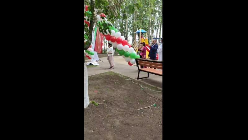 В Комсомольском районе в п Сидоровка состоялось торжественное открытие двора жилого дома в рамках республиканской программы Н