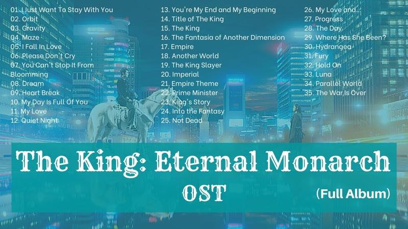 [FULL ALBUM] The King Eternal Monarch OST SCORE || 더 킹 영원의 군주 OST