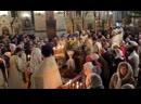 Всенощное Бдение накануне празднования Крещения Господня