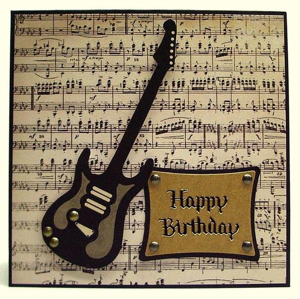 С днем рождения поздравления мужчине музыканту