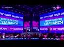 Премия Ru TV 2019 Лучший видеоклип Сдавайся Сергея Лазарева