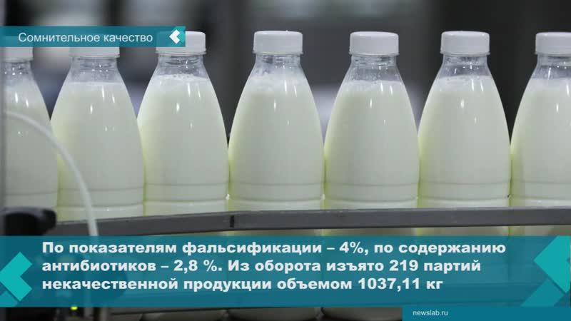 Почти каждый пятый продукт из молока в Красноярском крае не соответствует стандартам качества