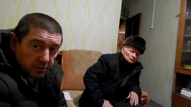 СССР 02 01 2021 Смоленская обл ждёт Советских граждан домой на Родину