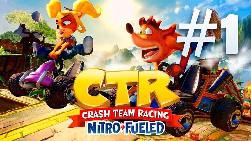 Прохождение Crash Team Racing Nitro Fueled XONE 1 N Sanity Beach Area