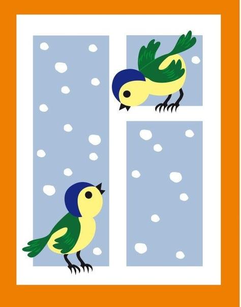 Пальчиковая живопись Птички на окошке Вам понадобится: цветной картон, гуашь, банка, тряпочка, кисточка, зубочистка.Ход работы1. На листе картона нарисуйте пальцем оконную раму.2. Обмакните