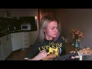 jony, andro - мадам  Саша Капустина cover