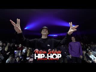 U-13 Anniversary 2020 | Hip-Hop Judge Demo | Artem Sidorov