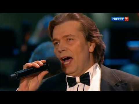 Романтика романса к 95 летию театра Моссовета Любовь как жизнь Шиворот навыворот