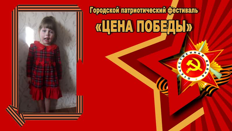 Змеева Ева, 5 лет, Детский сад № 56 - Марьяне