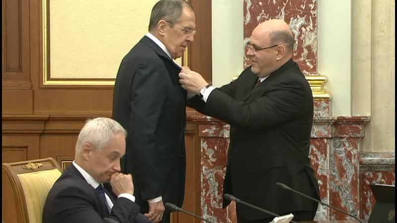 Мишустин назвал Лаврова гордостью России и вручил медаль Столыпина