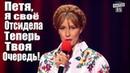 РЖАКА! Каминг аут Порошенко и Тимошенко СМЕШНО ДО СЛЕЗ Вечерний Квартал 95 Лучшее