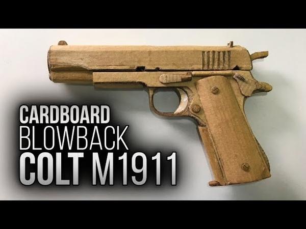 How to make CARDBOARD Colt M1911 with BLOWBACK EASY Como fazer pistola de papelão com blowback