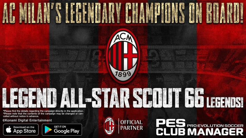 LEGEND ALL-STAR SCOUT 66 LEGEND | PES CLUB MANAGER 2020 | PART 49