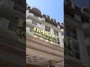 Гранд отель SPA «Прибой»