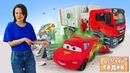 Машинка МУСОРОВОЗ в Детском садике. Маквин и Чудо машинка Вспыш - Видео с игрушками про машинки