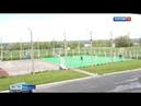 У новочебоксарского ледового дворца Сокол появилась новая хоккейная площадка