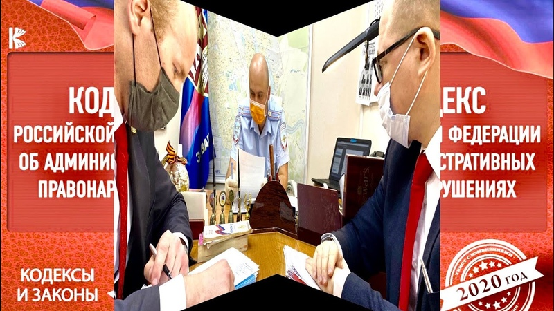 Линия защиты Начальник ОГИБДД Буймер признал что порядок производства по делу нарушен Часть 3