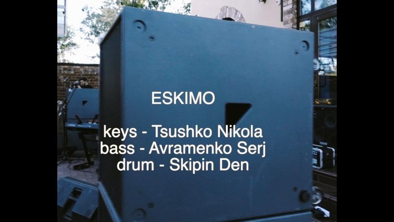 Eskimo summer jam in DVOR