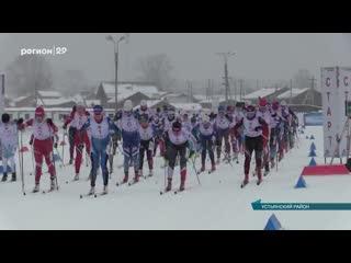 Закрытие первенства по лыжным гонкам в Устьянах