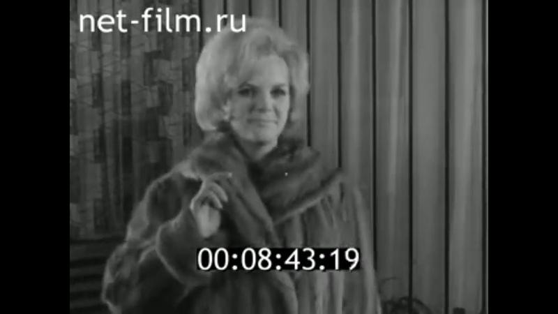 1964г г Слободской меховая фабрика Белка Кировская обл