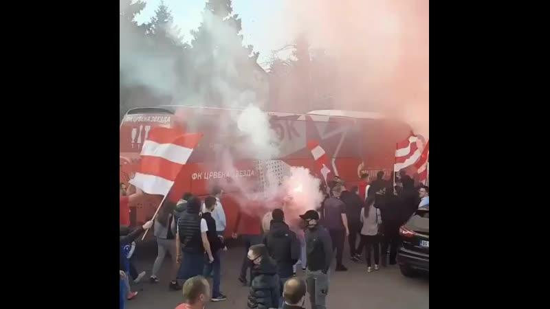 Встреча автобуса с Црвена Звездой