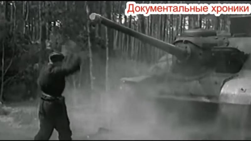 Капитуляция КВАНТУНСКОЙ армии Война после войны