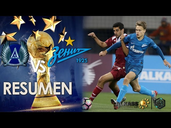 Aspire Academy vs FC Zenit Al kass International Cup 2020
