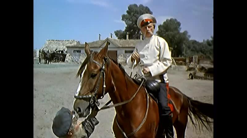 Тихий Дон 1957 Серия 1 HD 1080
