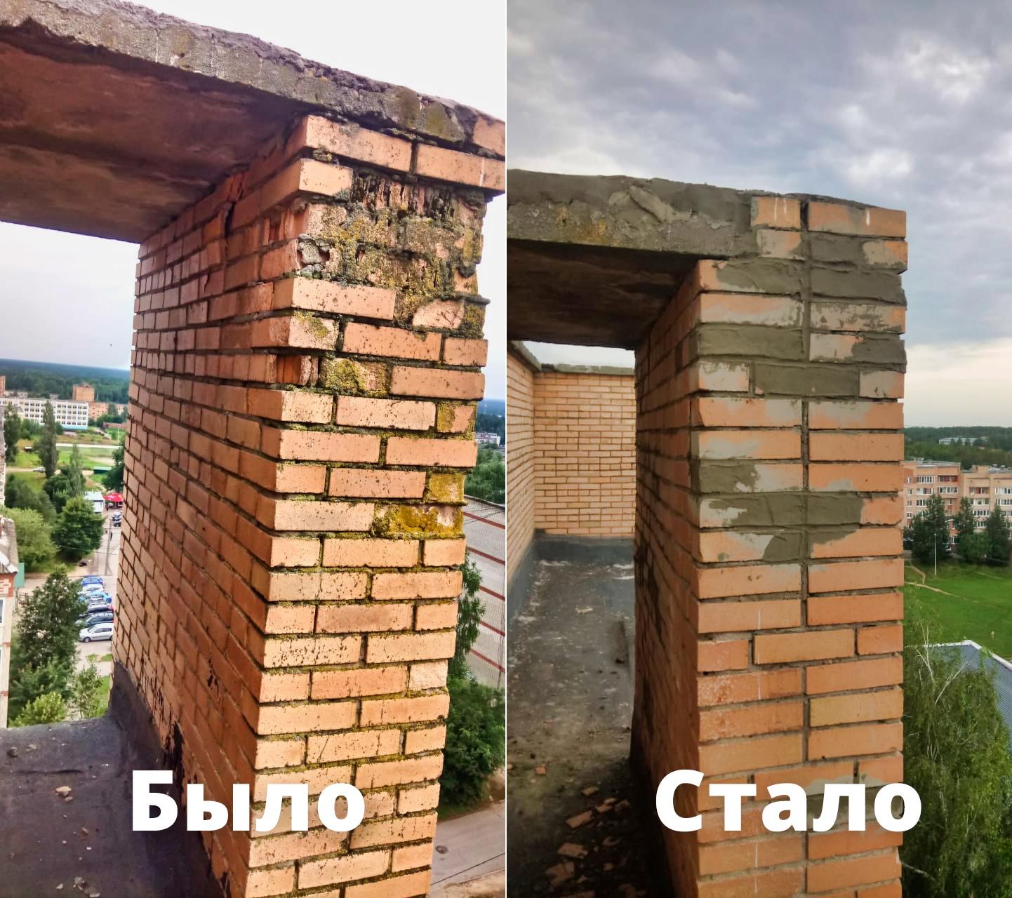 Отремонтировали парапеты и фасад в Северном, 17 и 18