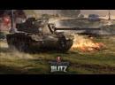 Стрим по World off tanks Blitz с вами будут Zodiak Moon и Nitrex Приятного просмотра!