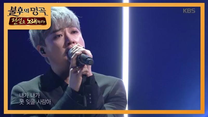 퍼플레인 자옥아 불후의 명곡2 전설을 노래하다 Immortal Songs 2 20200502