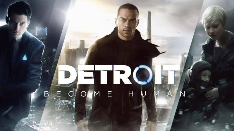 Detroit Become Human. Часть 20. Страшная ночь. Бегство через крышу.