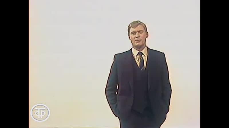 1985 Нам дороги эти позабыть нельзя Сергей Наровчатов