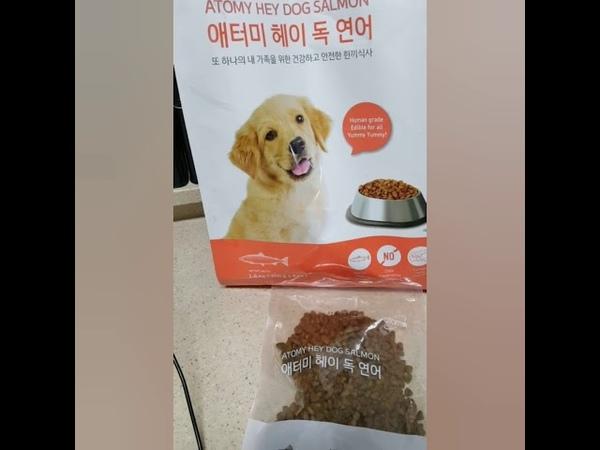 Атоми экологически чисиый корм для собачек
