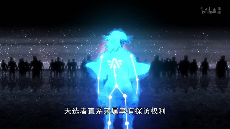 Wang Gu Shenhua Zhi Tian Xuan Zhe METAMAN Небесный Избранник из Древних Сказаний 10 серия Озвучка Datfeel Sati Akura