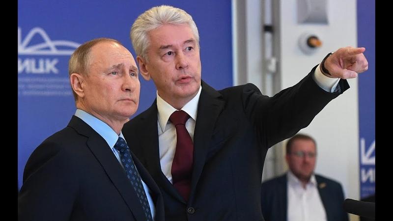 Противостояние Кремля и мэрии Москвы, Путин взбешен, Воробьев переметнулся, Собянин уходи!