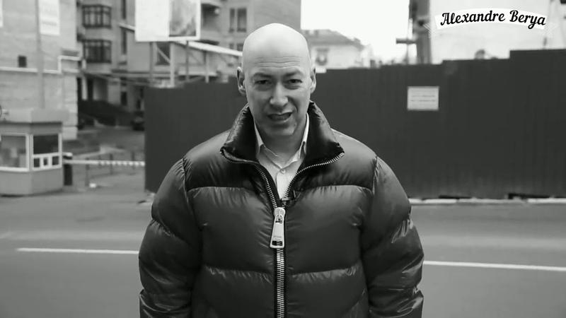 Два Авторитета клип Дмитрий Гордон