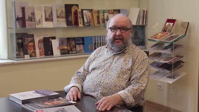 Видеообращение директора Государственного музея памятника Исаакиевский собор Юрия Витальевича Мудрова