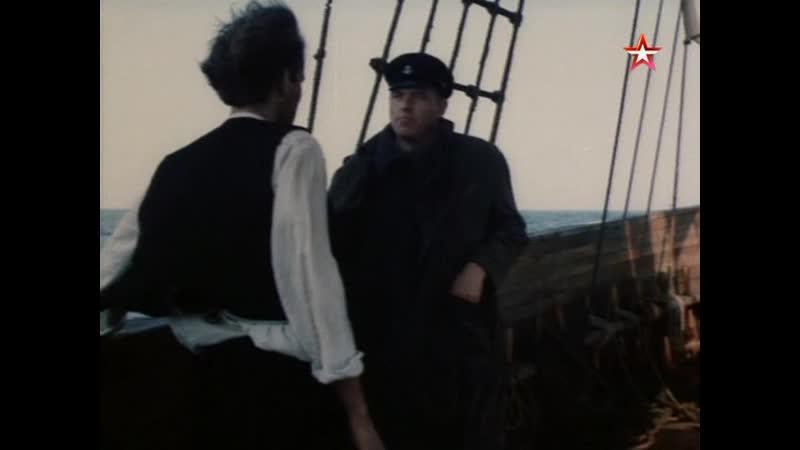 Морской волк 1 1990